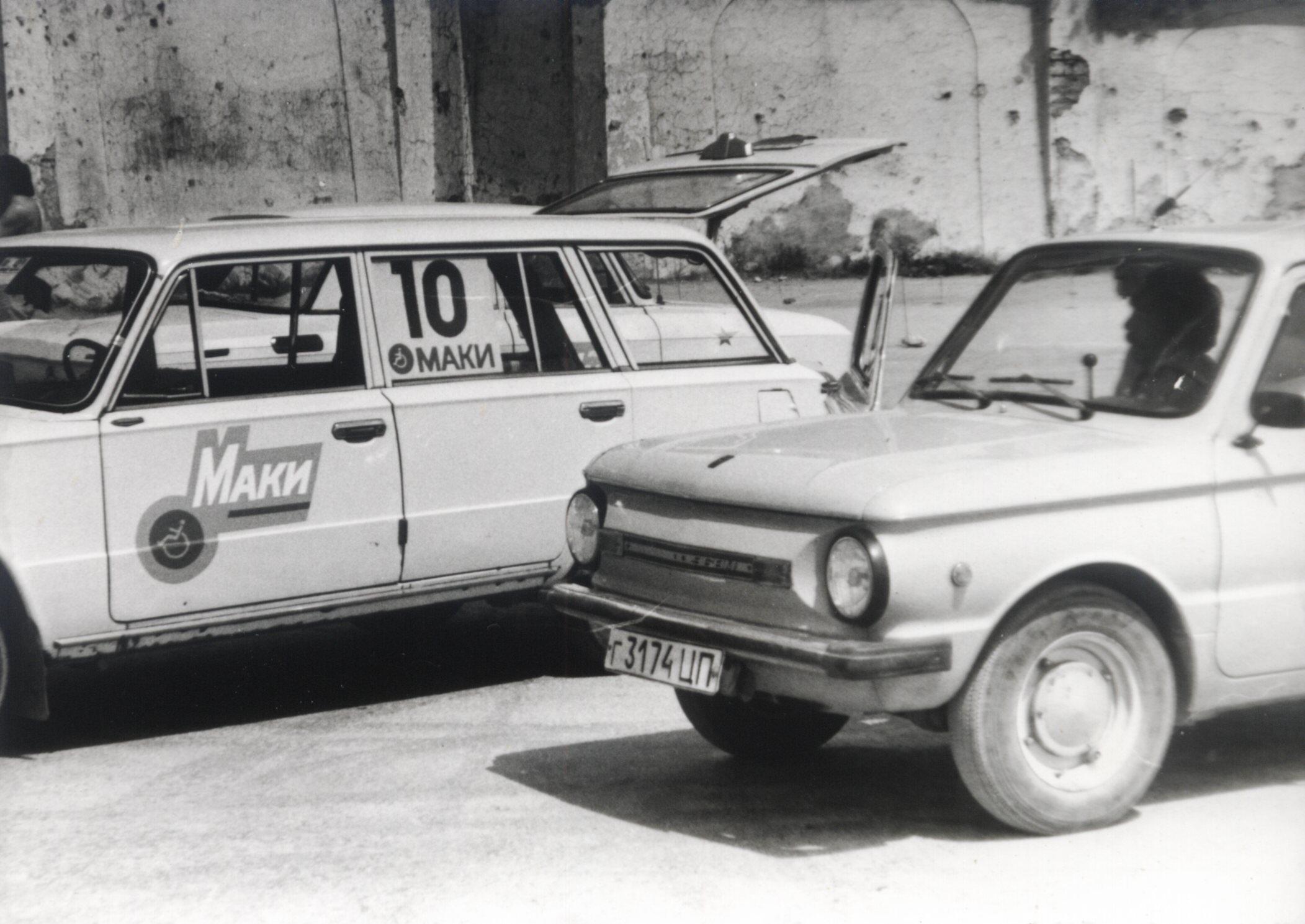 МАКИ в Новороссийске 1990