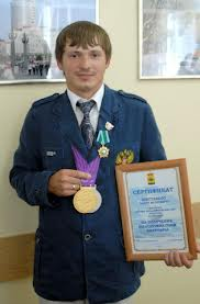 sestakov gold medal